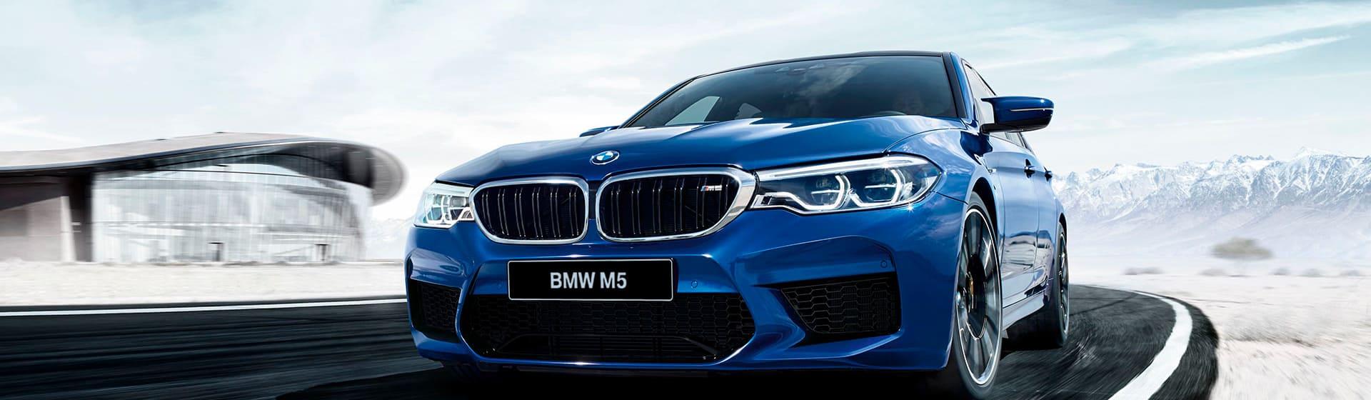 BMW - Мерч и одежда с атрибутикой