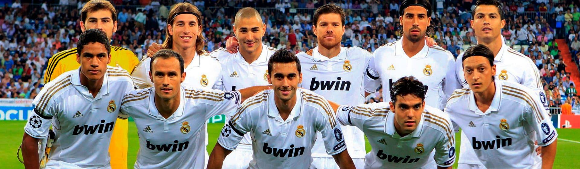 FC Real Madrid - Костюмы