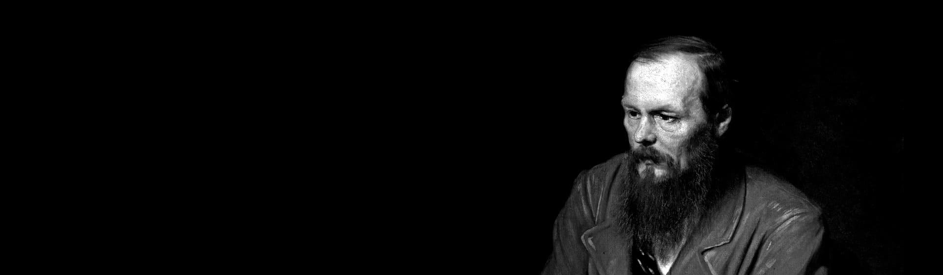 Фёдор Достоевский - Мерч и одежда с атрибутикой