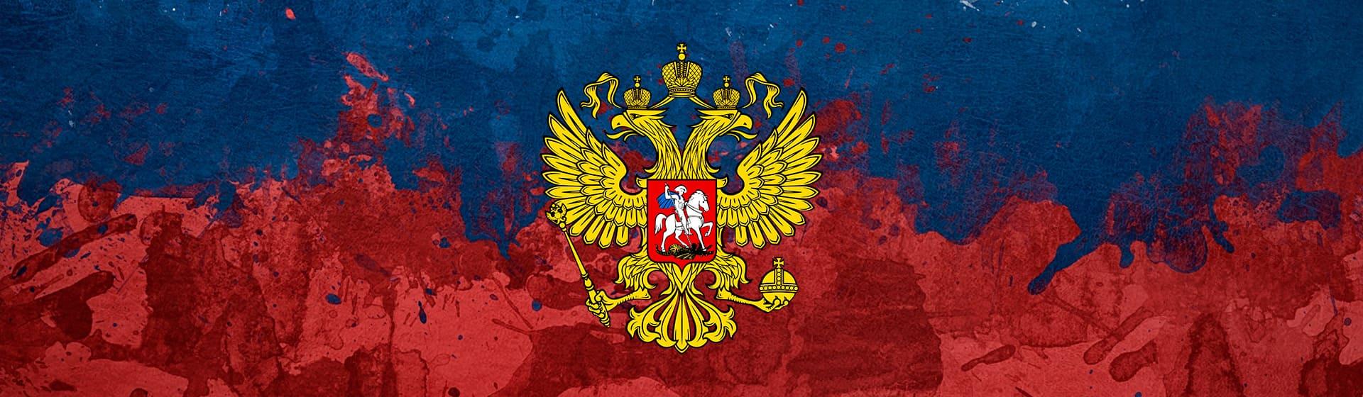 Я Русский - Кухонные скатерти