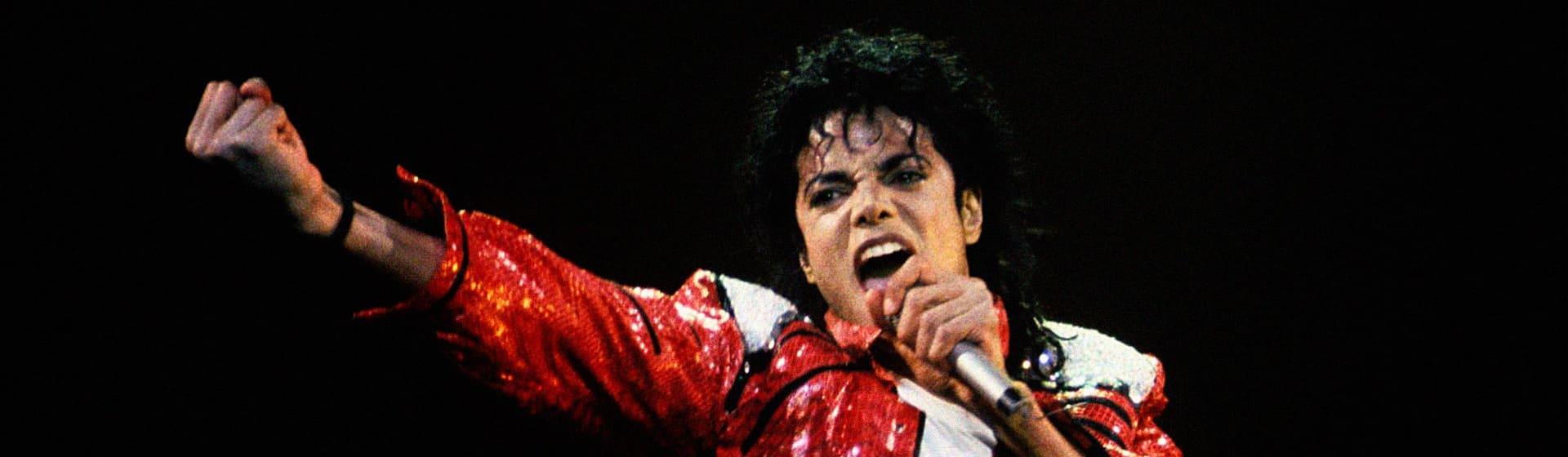 Michael Jackson - Мерч и одежда с атрибутикой