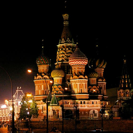 Одежда Москвы