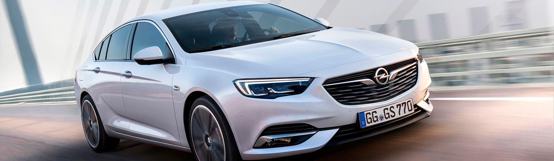Opel - Костюмы