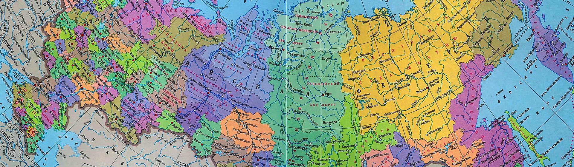 Регионы России - Женские свитшоты