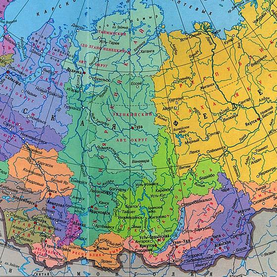 Одежда регионов России