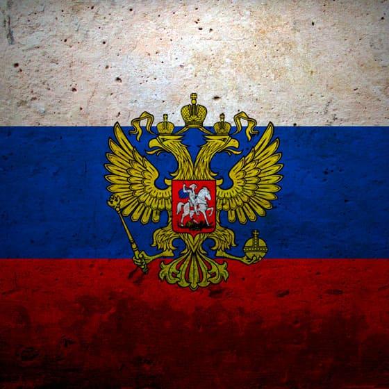 Женские куртки с символикой России