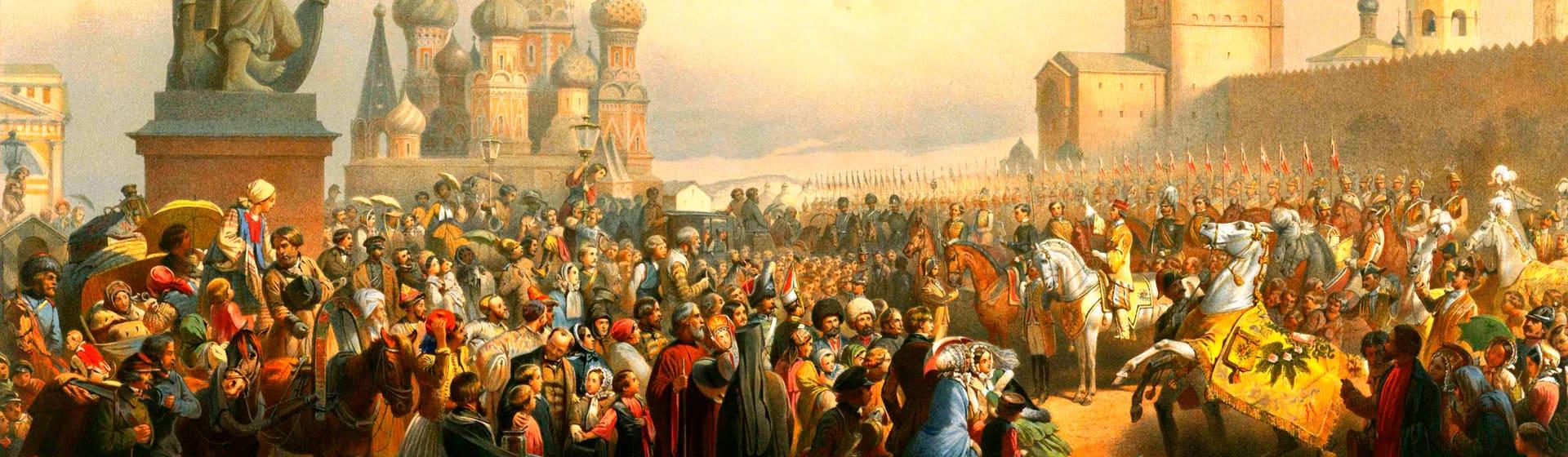 Российская империя - Мерч и одежда с атрибутикой