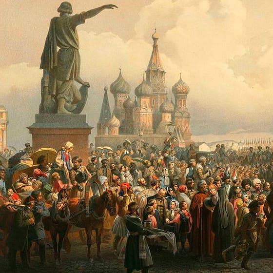 Одежда Российской империи