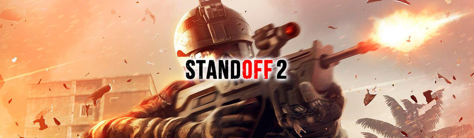 Standoff 2