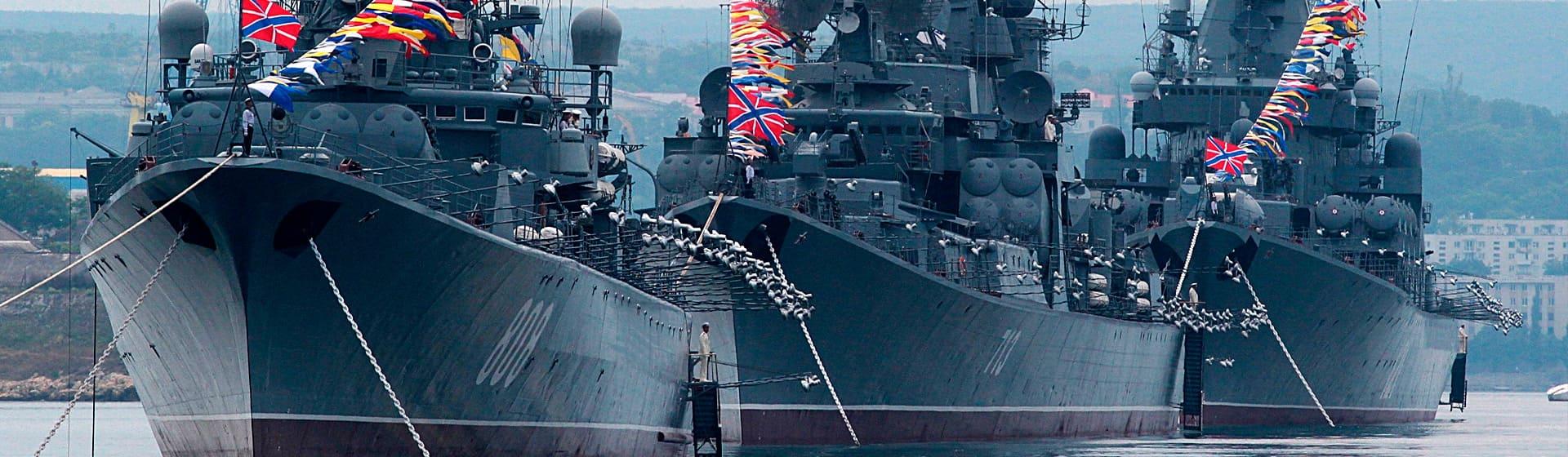 ВМФ - Мерч и одежда с атрибутикой