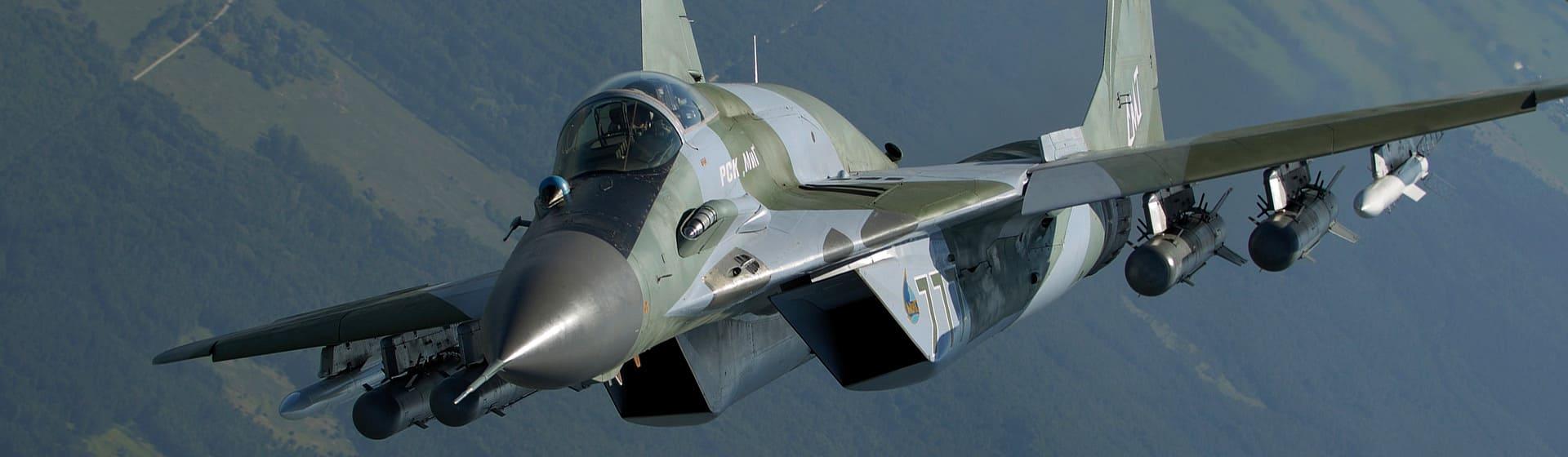 ВВС - Скатерти