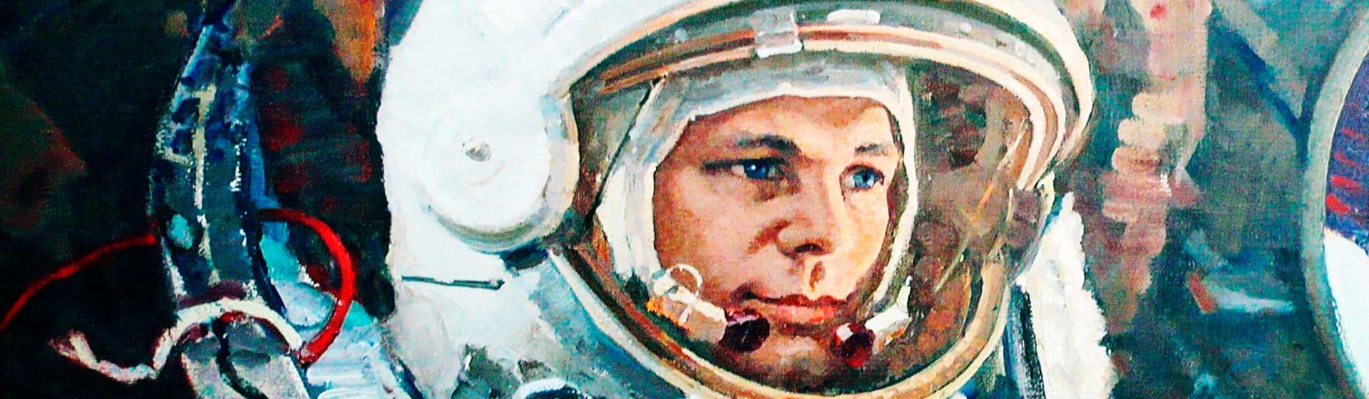 Юрий Гагарин - Мерч и одежда с атрибутикой